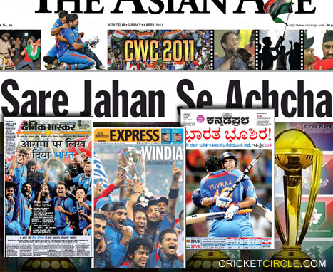 India Cricket World Cup 2011